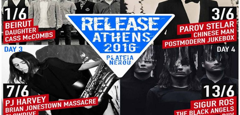 Release Athens 2016