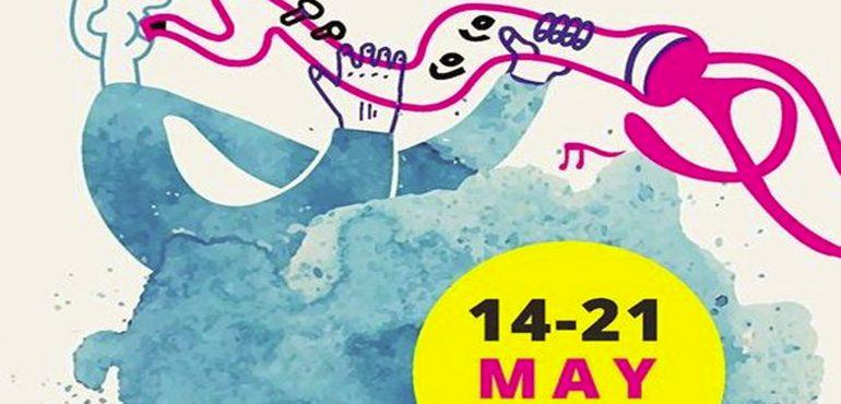 To 3o kata seira Diethnes Festival Tzaz Kardamyli Messinias